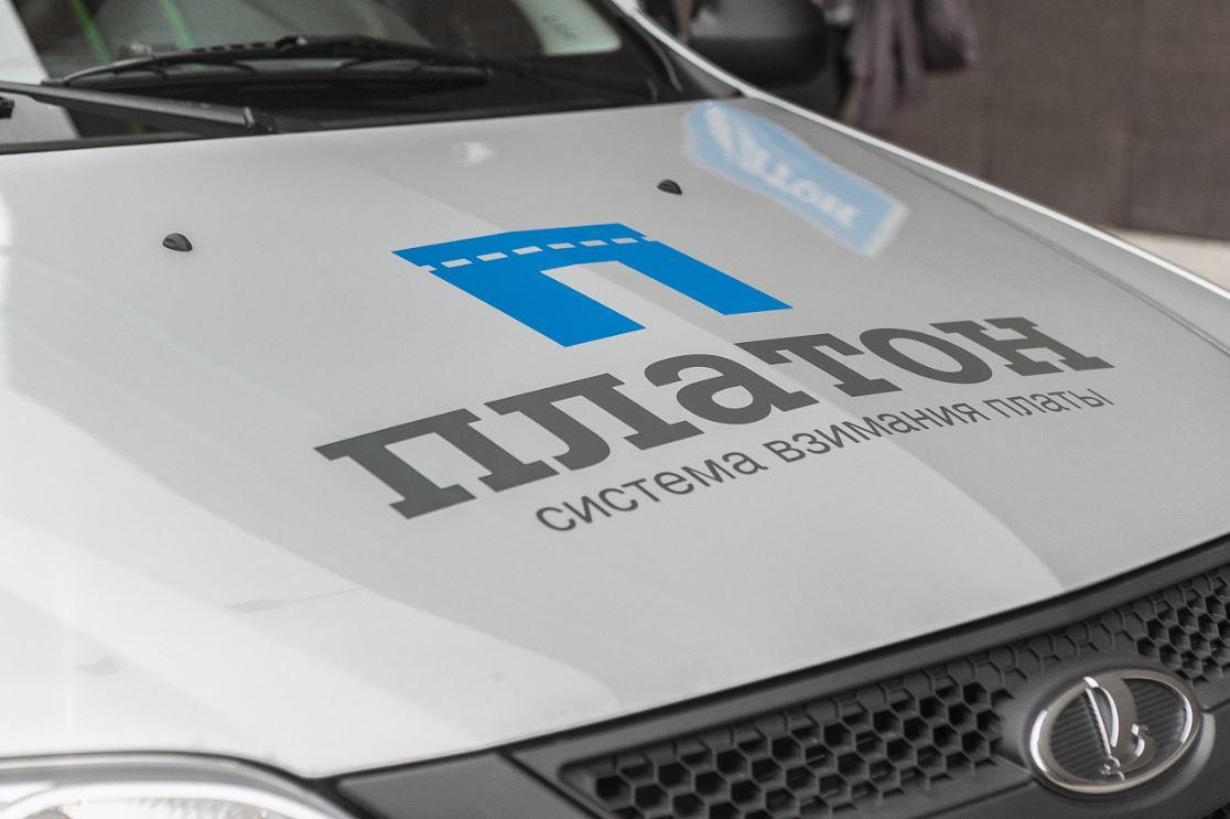 «Платон» зафиксировал мартовский рост поставок продукции в Россию