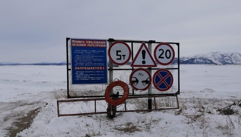 В Магаданской области открыли ледовую переправу через реку Яна