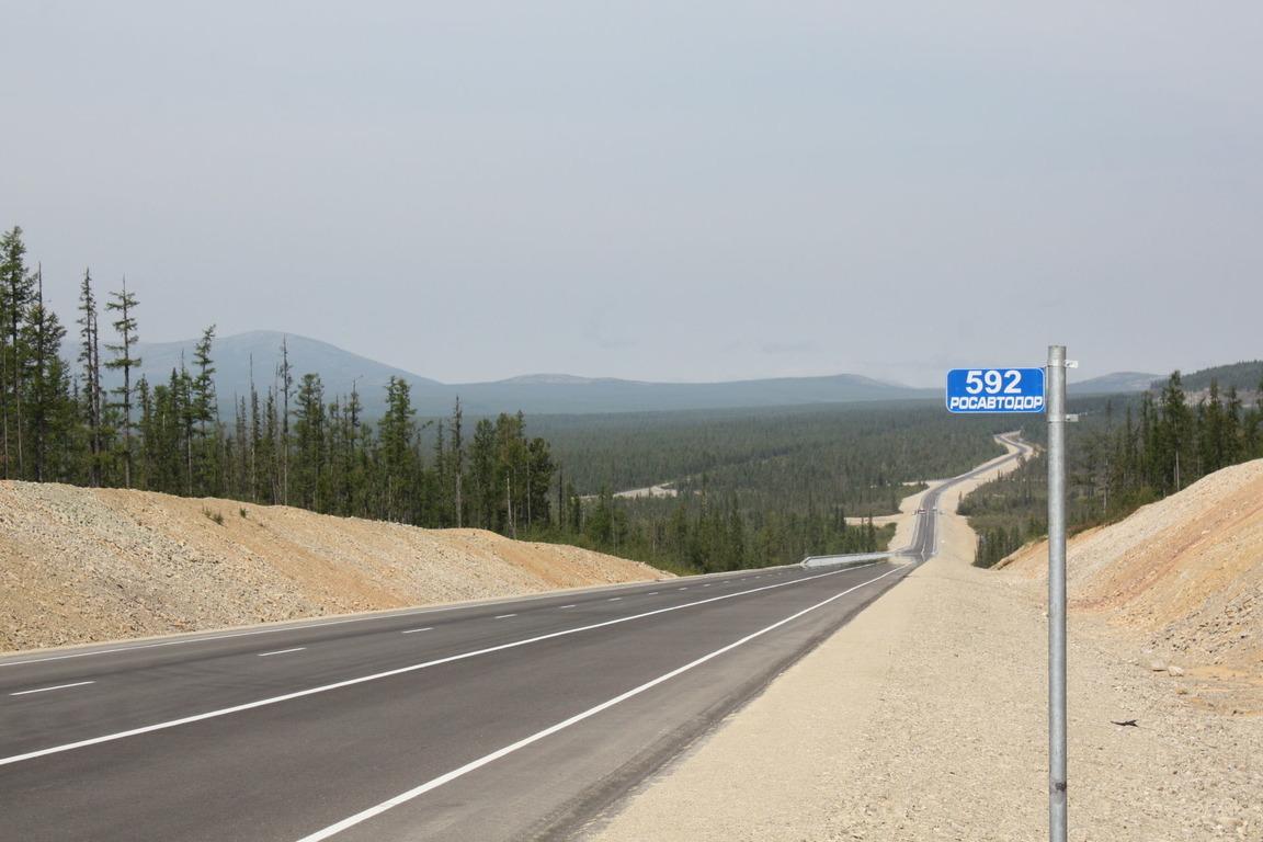 Автодорогу «Лена» в Якутии и Амурской области заасфальтируют к 2023 году на участке в 160 км