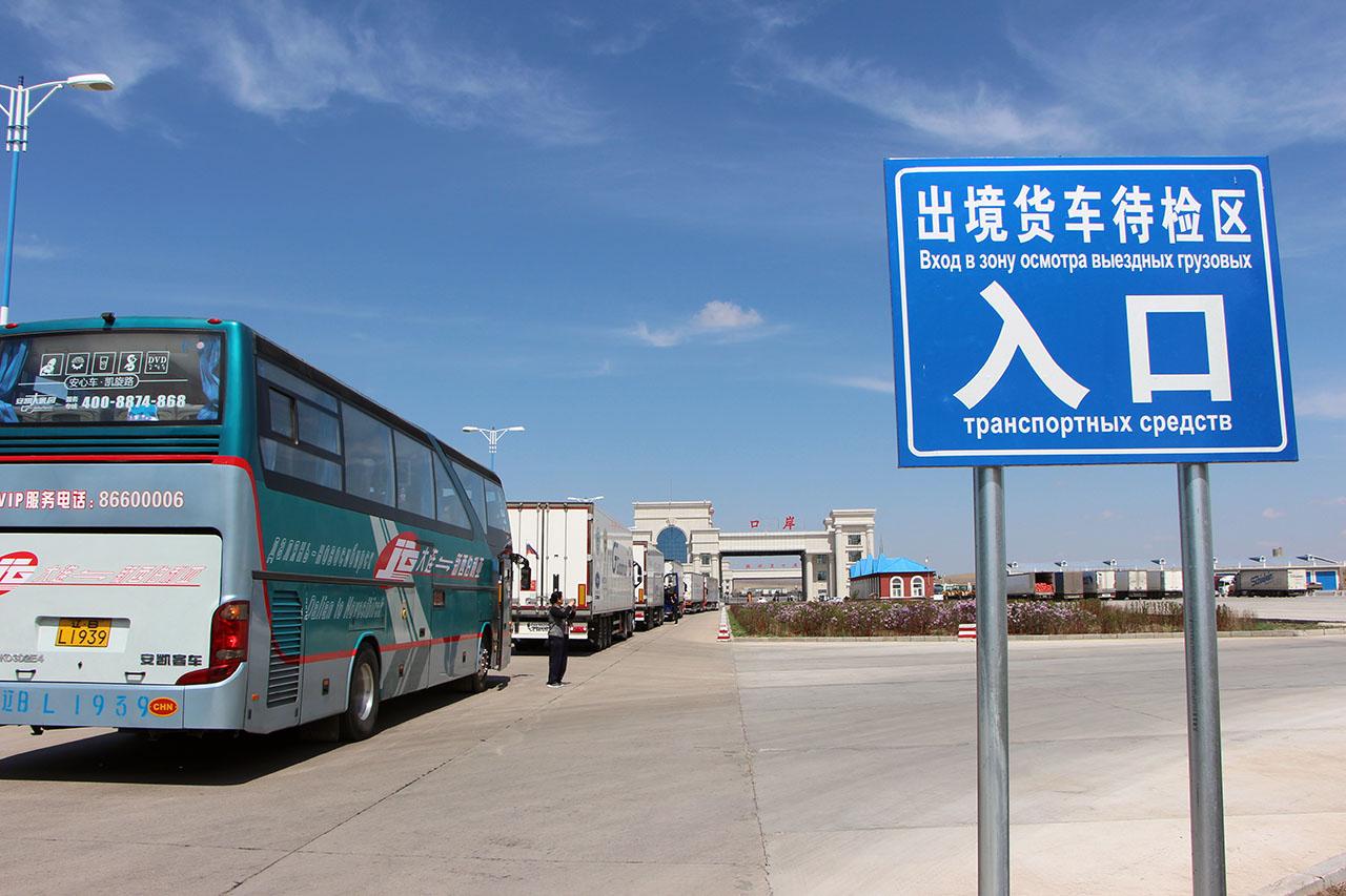 Китай ограничил движение грузового транспорта на границе в Забайкальском крае