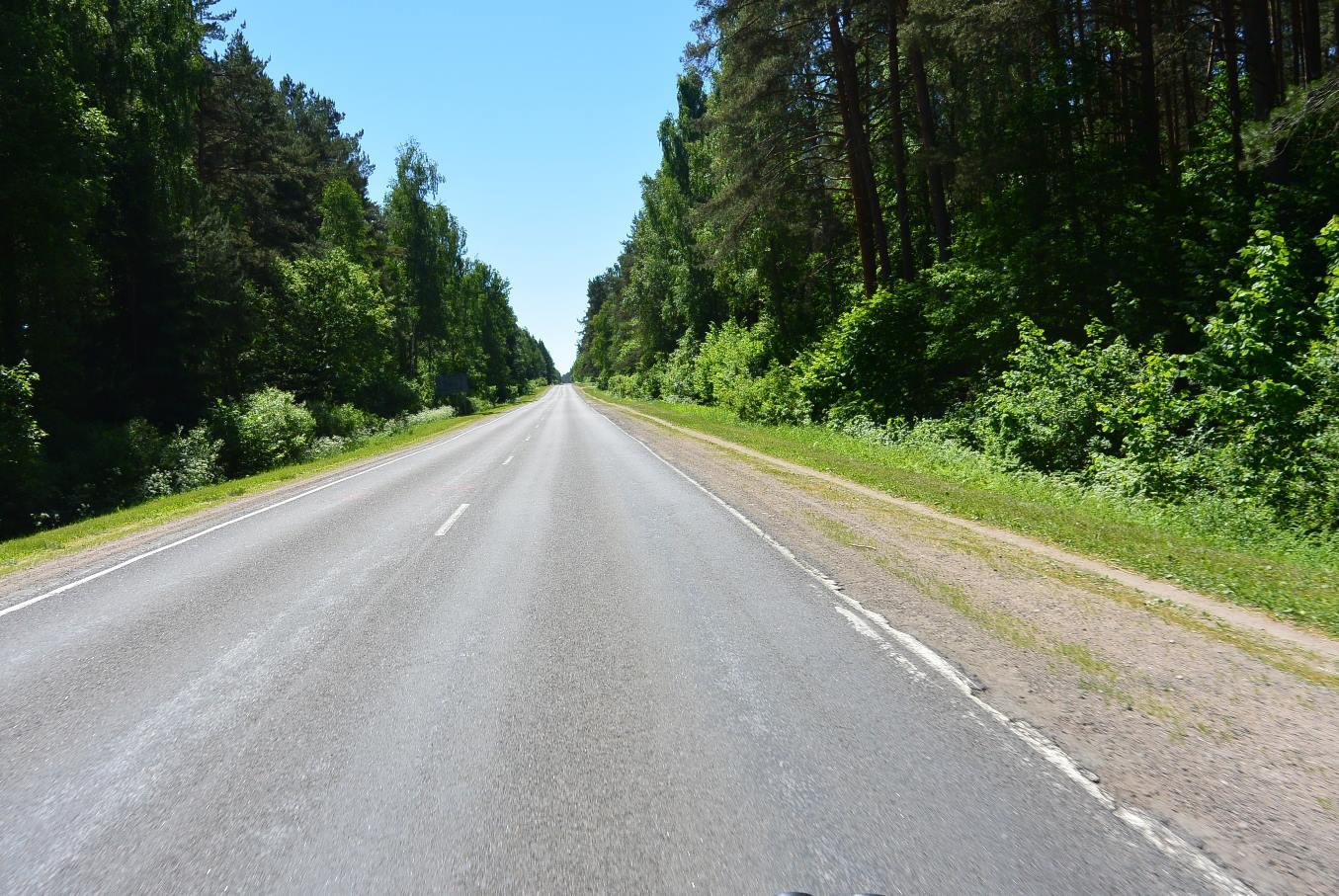 Проезд по дороге «Виноградово-Болтино-Тарасовка» будет стоить 10 рублей за 1 км