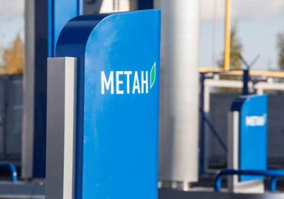 В Санкт-Петербурге планируют открыть 17 заправок газомоторного топлива