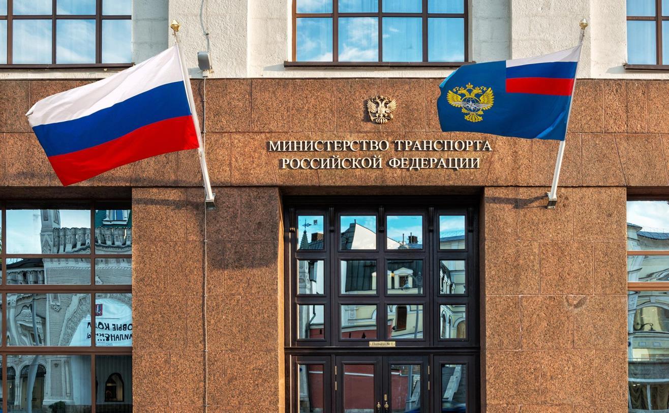 20 ноября в России будут отмечать единый День работника транспорта