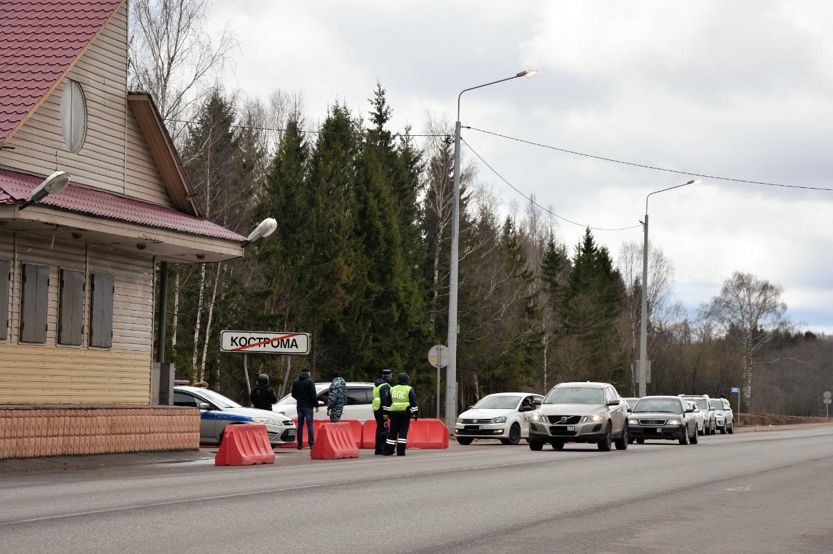 На въезде в Кострому открыли пункт эпидемиологического контроля