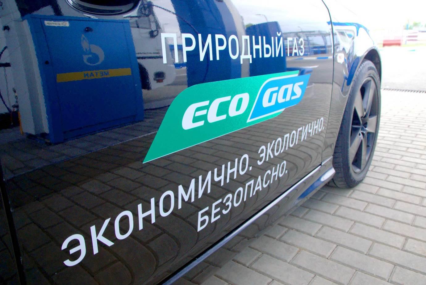 В Пермском крае число газозаправочных станций вырастет в 9 раз