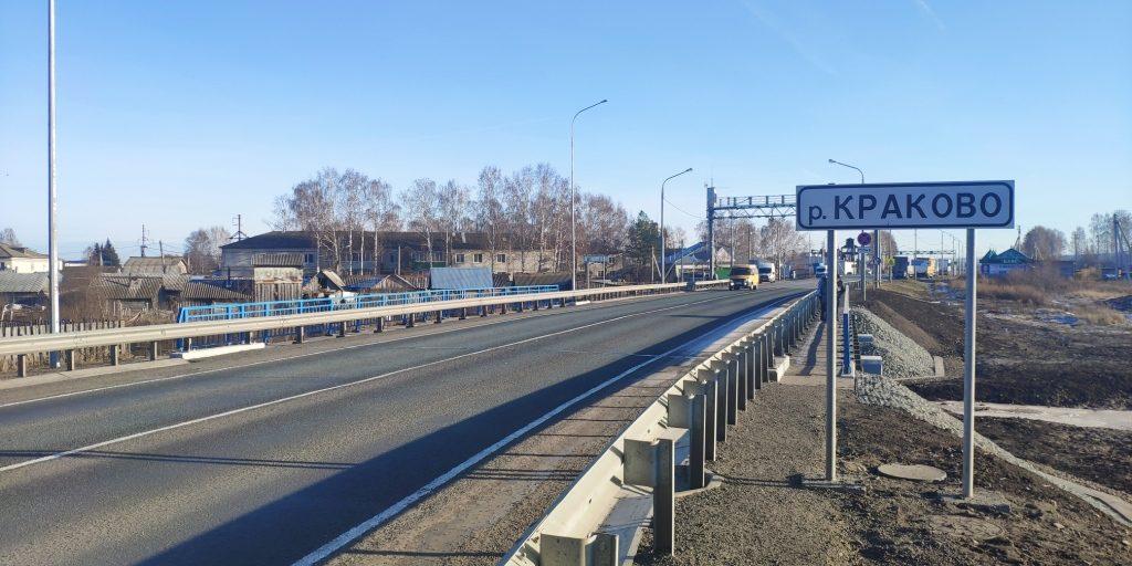 Два моста отремонтировали на трассе Р-178 в Ульяновской области