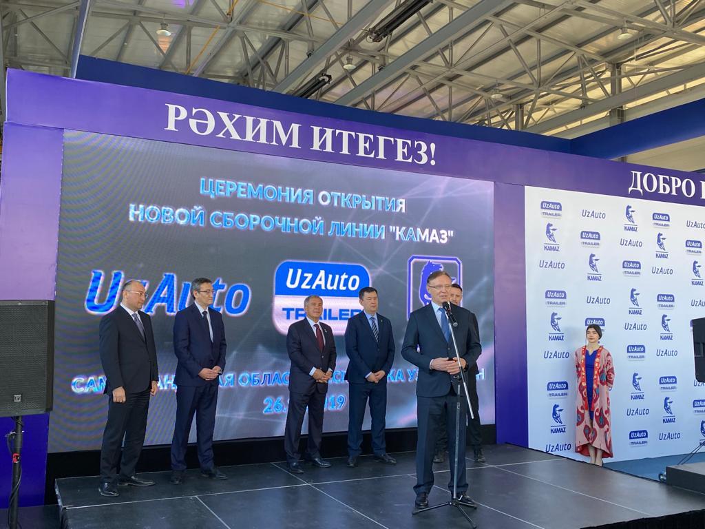 В Узбекистане открыли новую линию по сборке «КамАЗов»