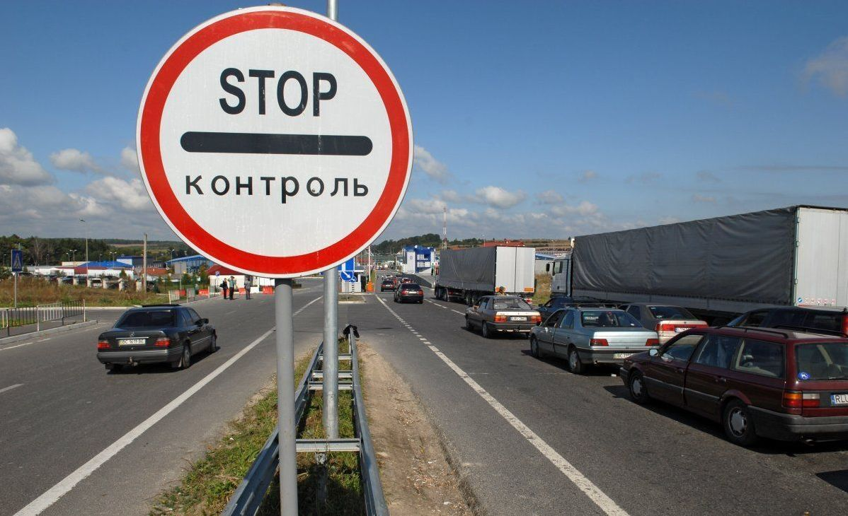 Роспотребнадзор установит особый порядок контроля транспорта, прибывающего в РФ