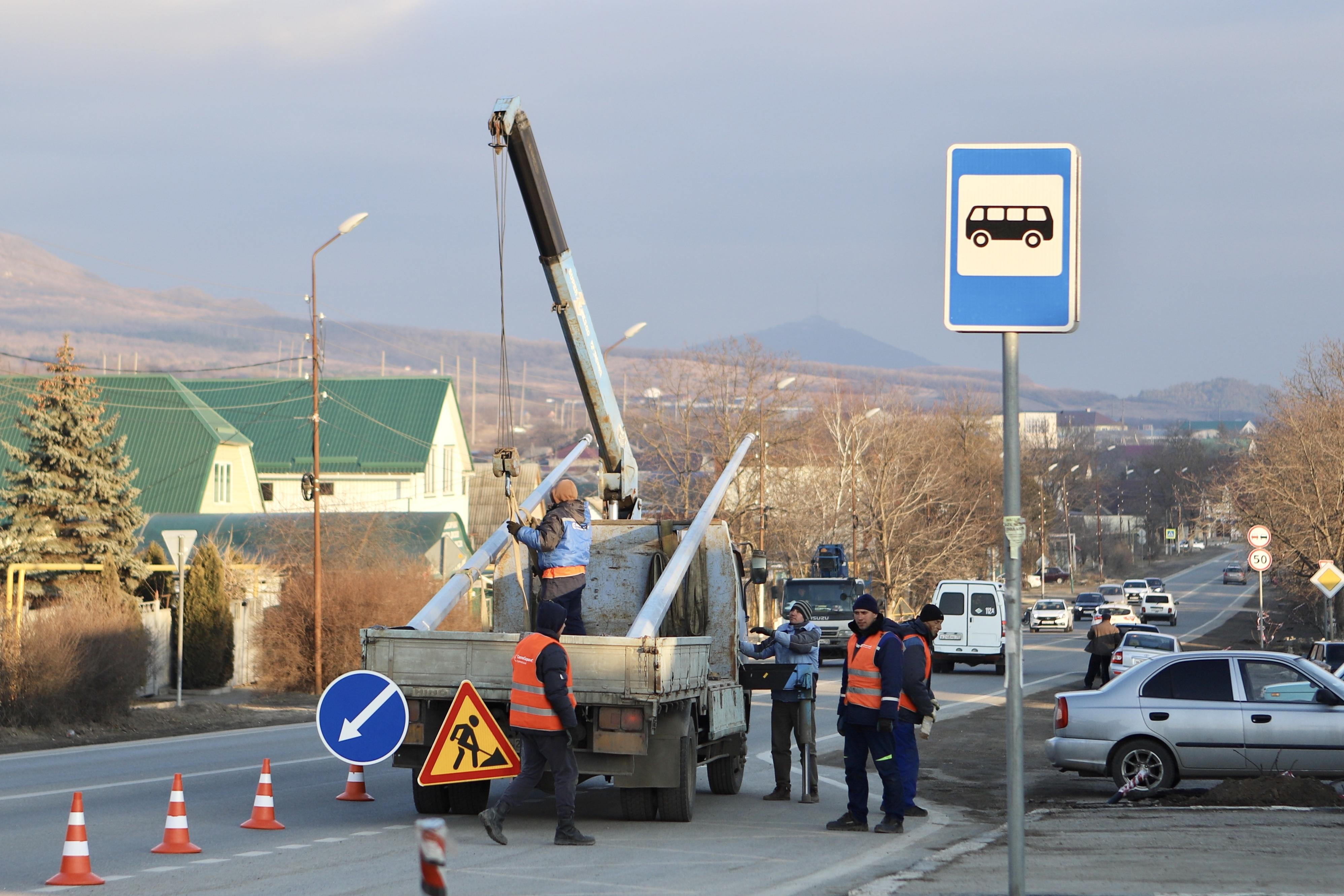 На трассе А-165 в Ставропольском крае построят 11,5 км линий электроосвещения