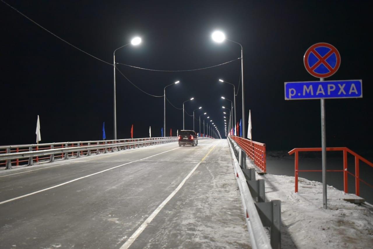 В Якутии на трассе А-331 «Вилюй» открыли мост через реку Марха