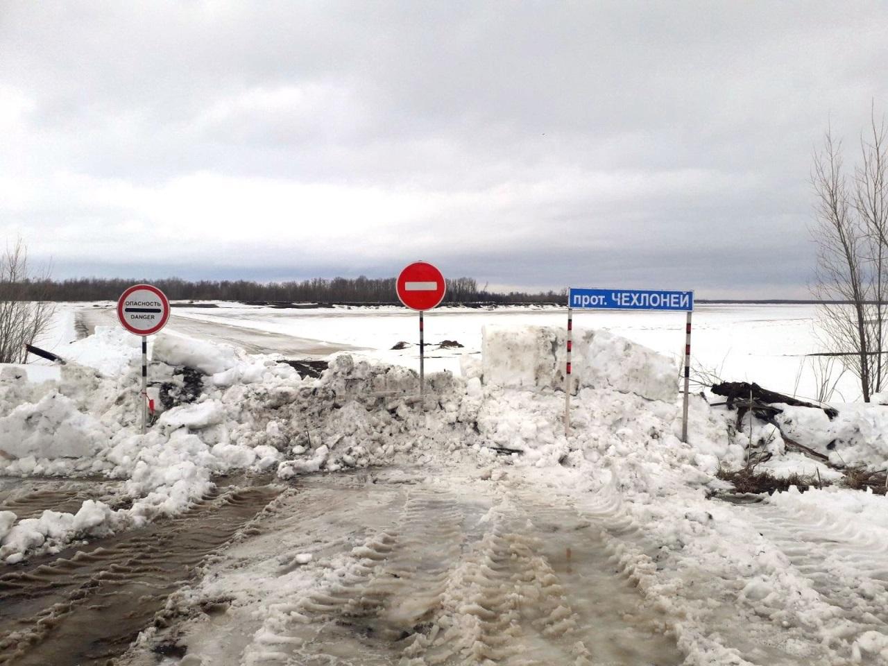 В Ханты-Мансийском автономном округе закрыли все ледовые переправы