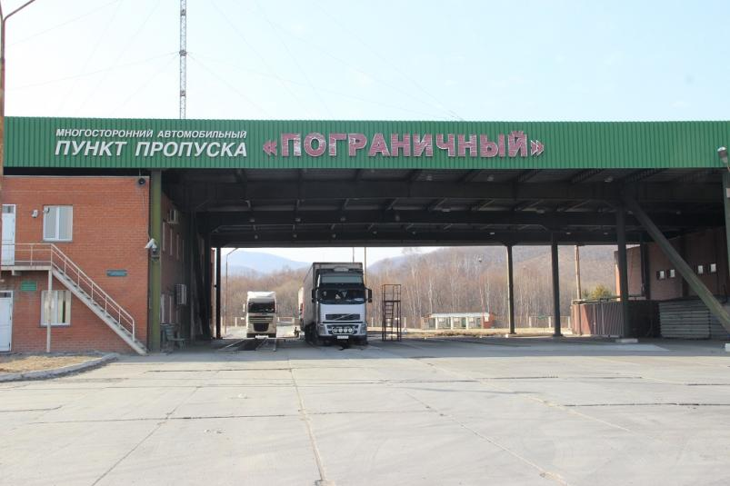 Трансграничные грузоперевозки с Китаем в Приморском крае приостановлены
