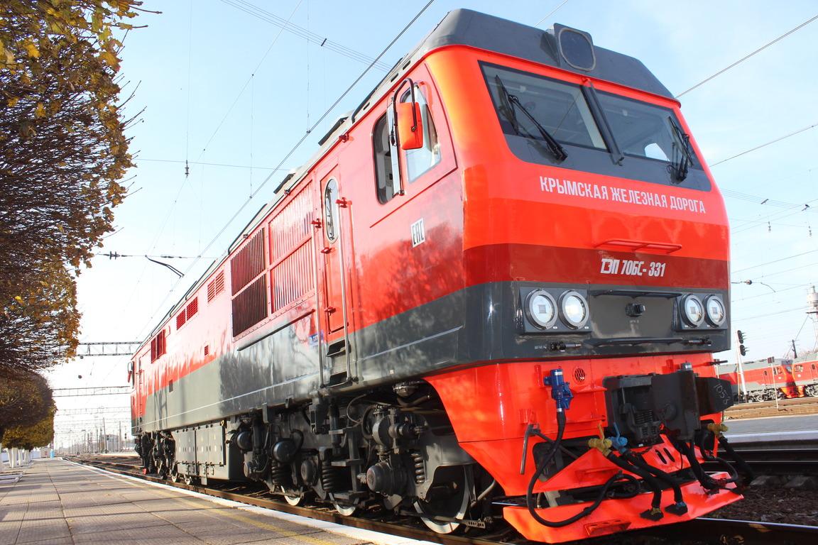 Поезда из Архангельска, Грозного, Пскова и Великого Новгорода запустят в Крым к лету