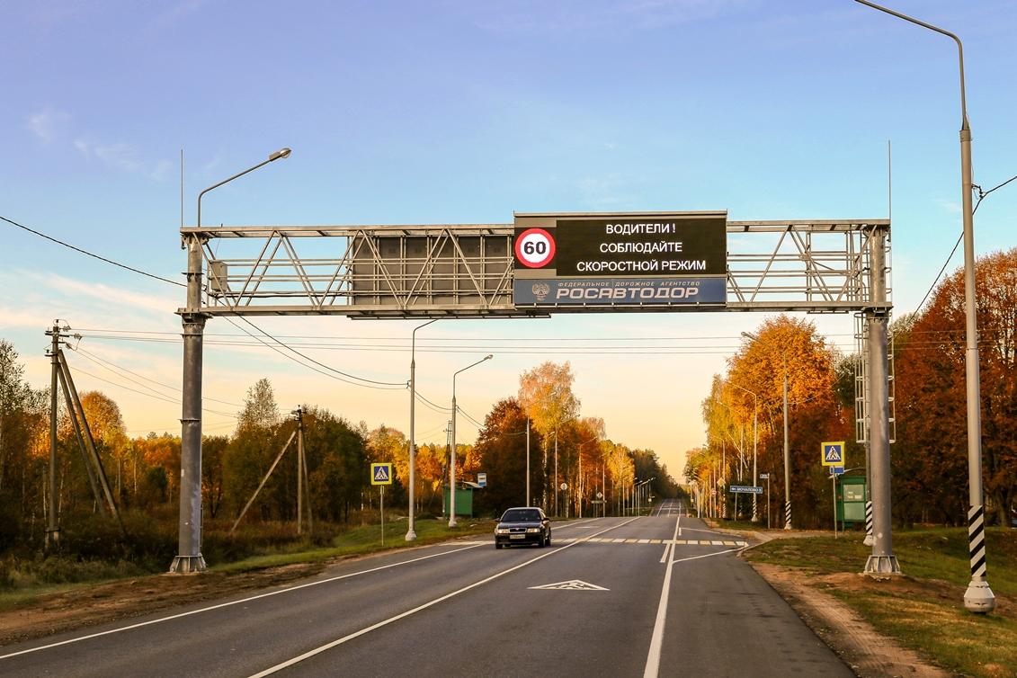 Знаки ограничения скорости предлагают сделать динамическими