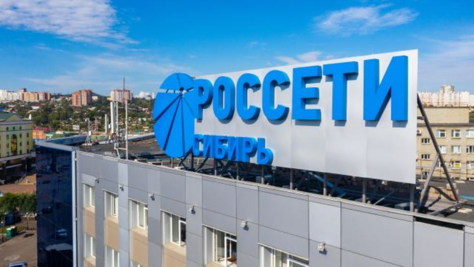 «Россети Сибирь» установят шесть зарядных станций для электротранспорта