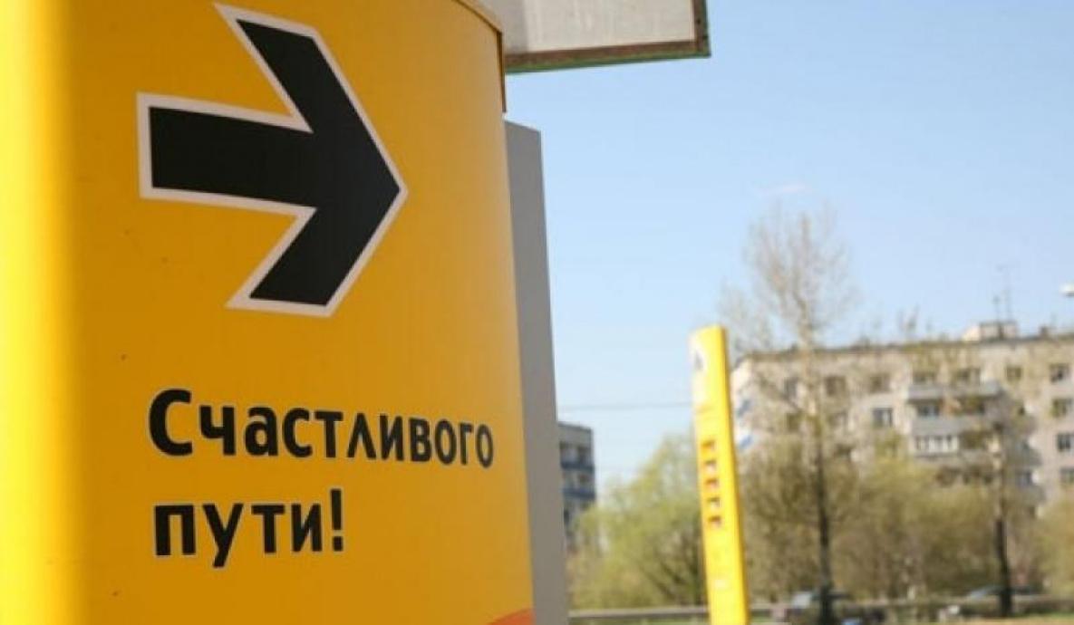 НТС предложил меры для снижения цен на топливо на Дальнем Востоке
