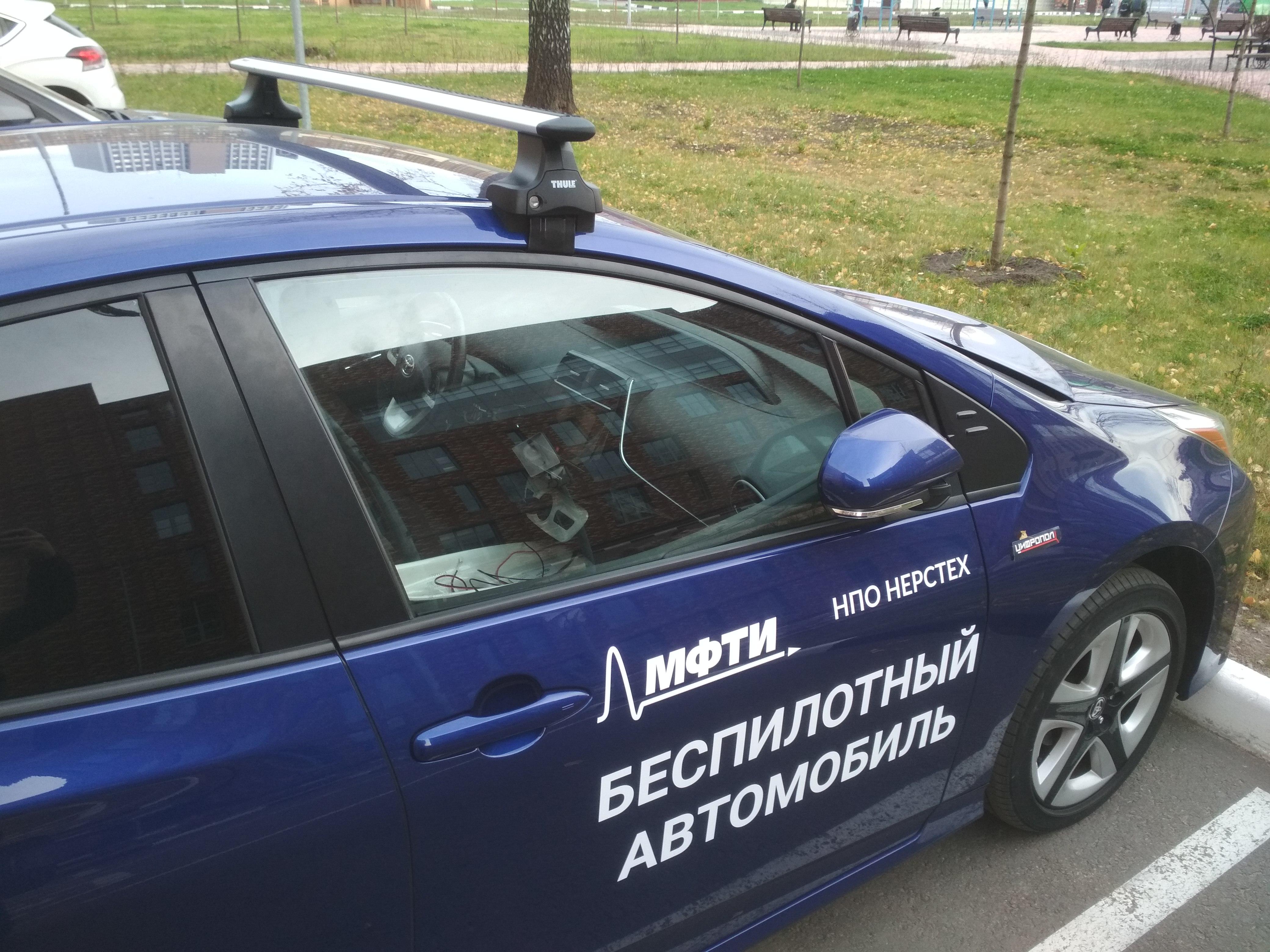 В Госдуму внесен законопроект о внедрении инновационных транспортных средств