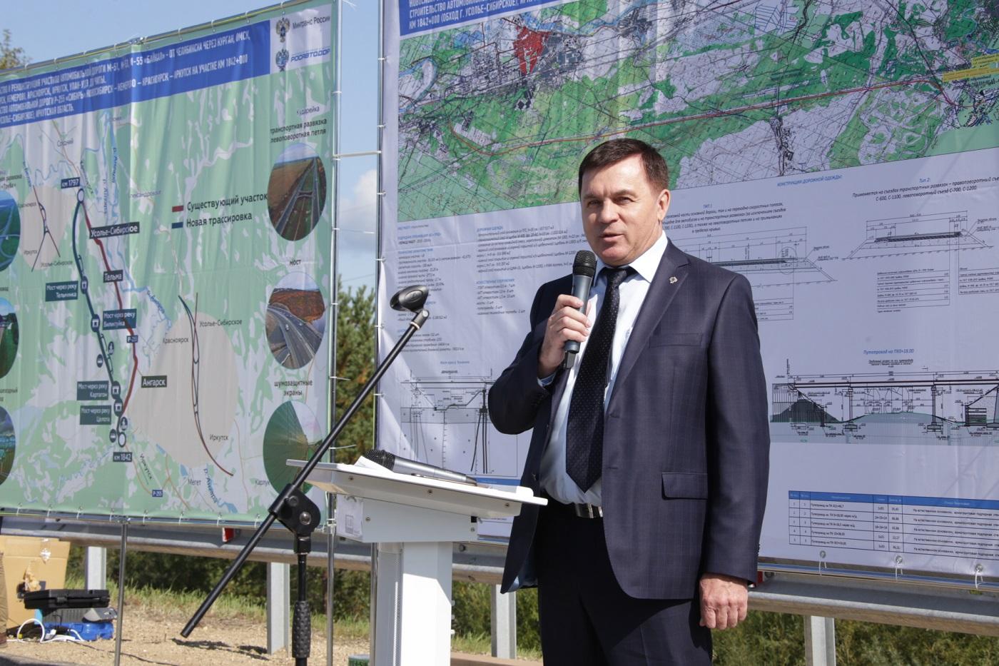 Строительство обхода города Усолье-Сибирское началось в Иркутской области