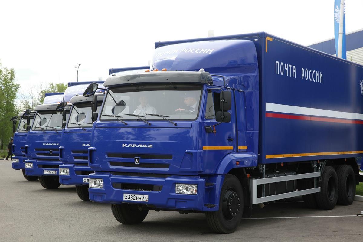 «Почта России» построит логистический центр в Краснодаре