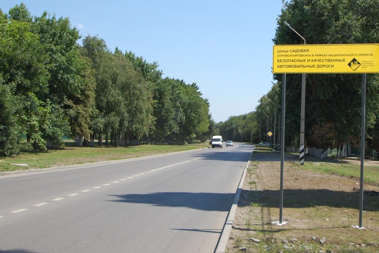 В регионы направят еще 33 млрд. рублей на ускорение дорожных работ