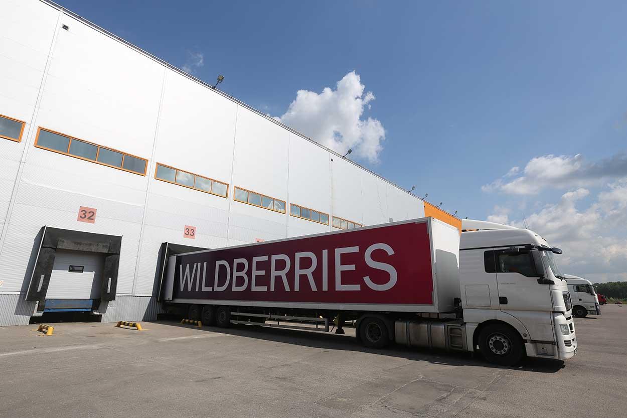 В Краснодаре началось строительство логистического центра Wildberries