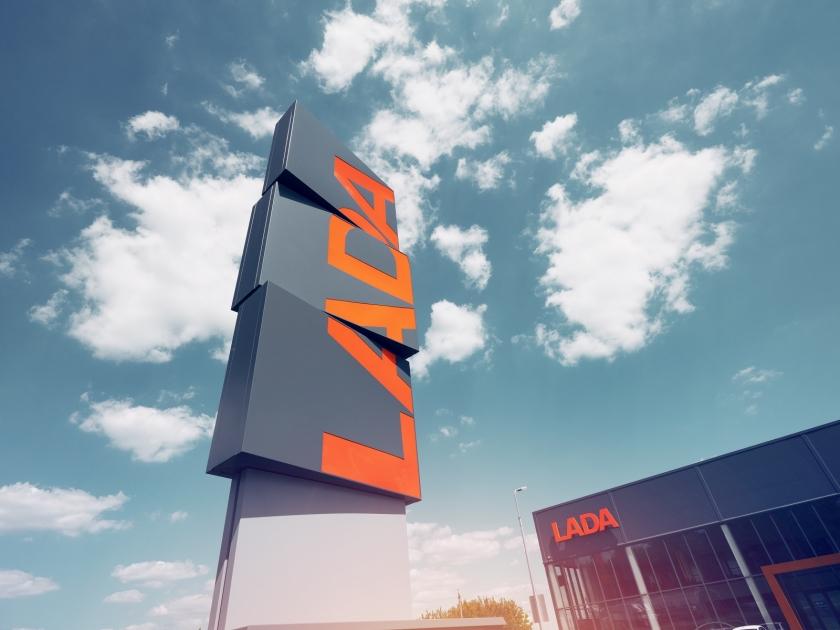 «Автоваз» запустил систему онлайн-заказа автомобилей Lada