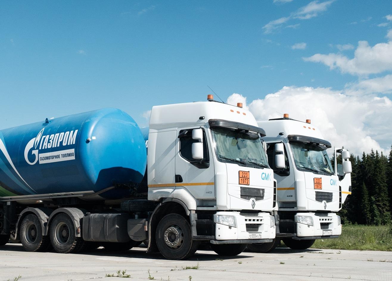 «Газпром» предложил увеличить субсидии на газовые автомобили