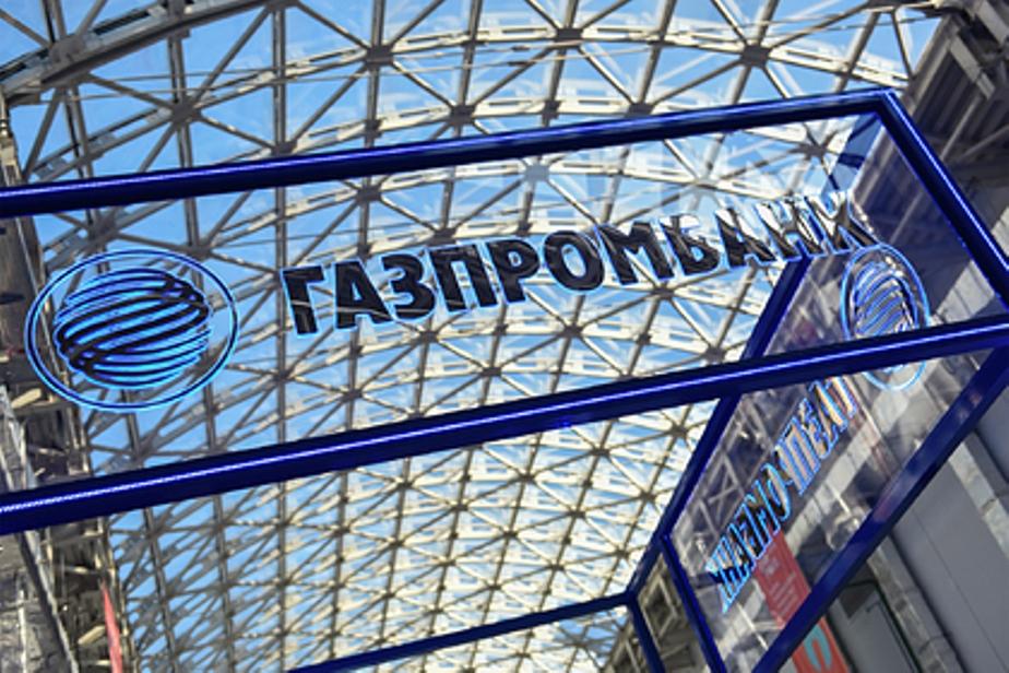 «Газпромбанк» выделит 4,3 млрд. рублей на строительство V этапа ЦКАД