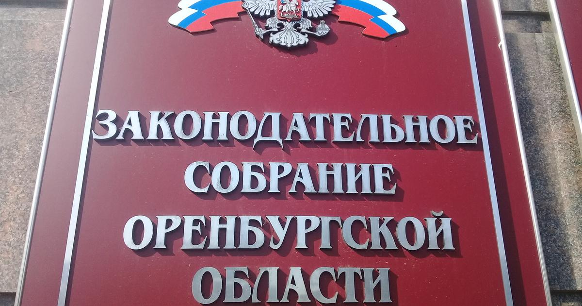 В Оренбургской области обнулят ставку транспортного налога на электромобили