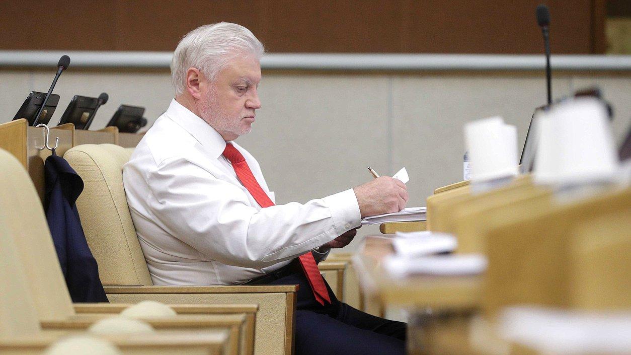«Справедливая Россия» снова предложила отменить транспортный налог