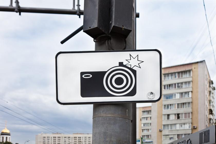 Новый проект КоАП предусмотрит больше требований к дорожным камерам