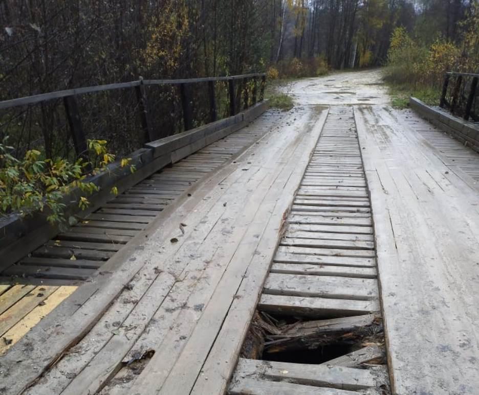 В Рязанской области разрушен аварийный мост