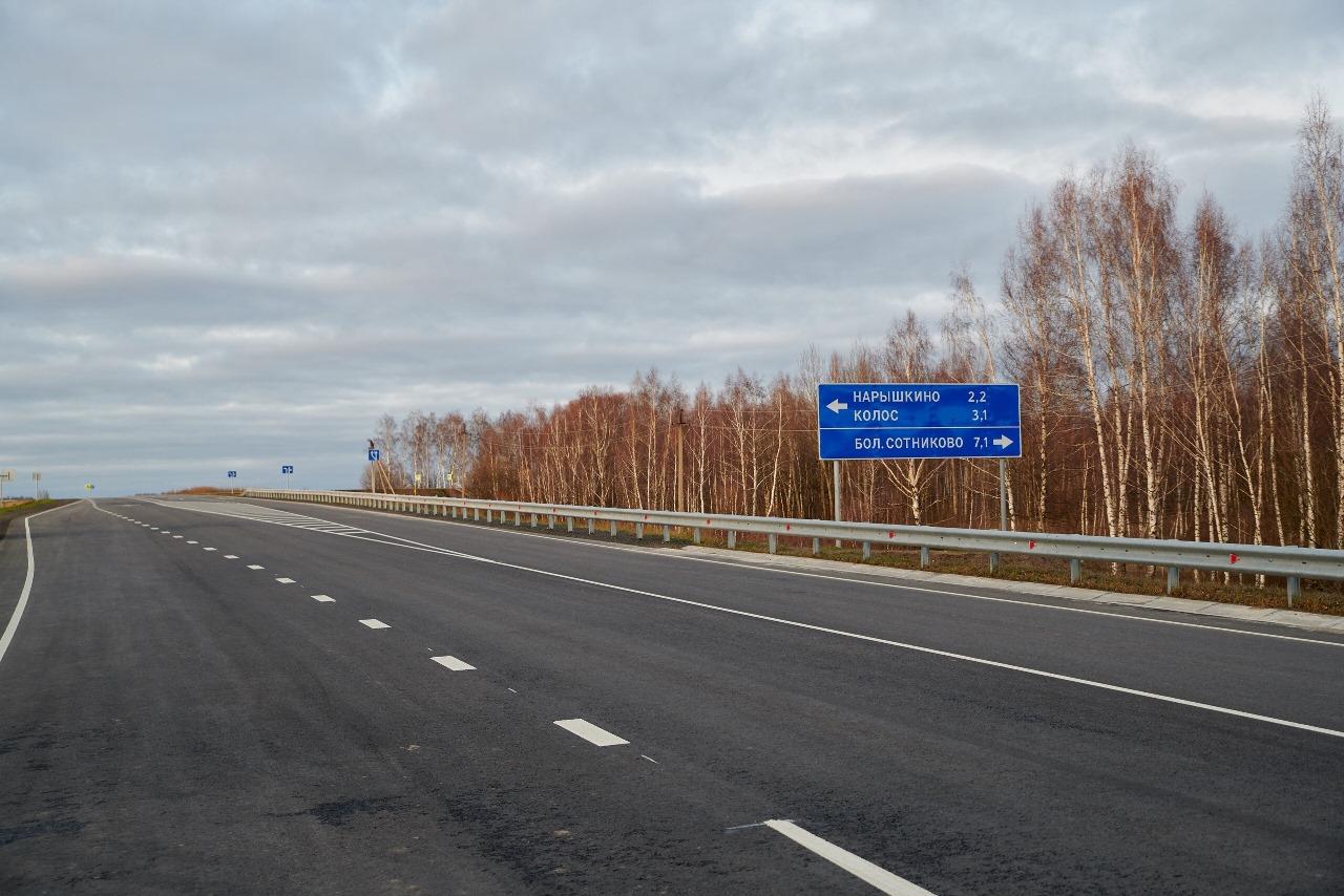 В Орловской области ввели участок трассы Р-120 в обход Нарышкино