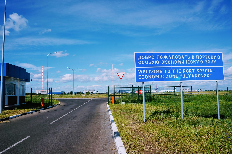Первый контейнерный поезд из Китая прибудет в Ульяновск 14 июля