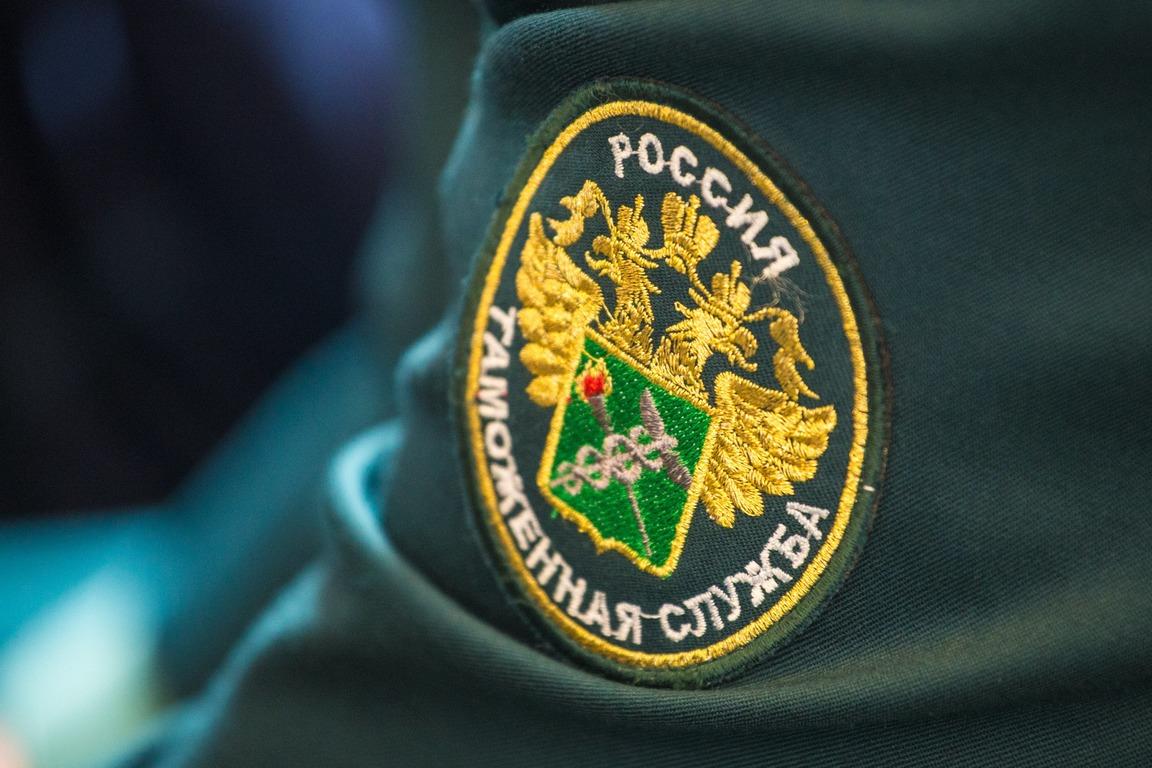 ФТС России принимает участие в формировании цифровой экосистемы для поддержки экспорта