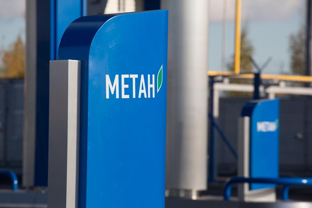 Сеть газозаправочных станций в Удмуртии к 2025 году вырастет в два раза