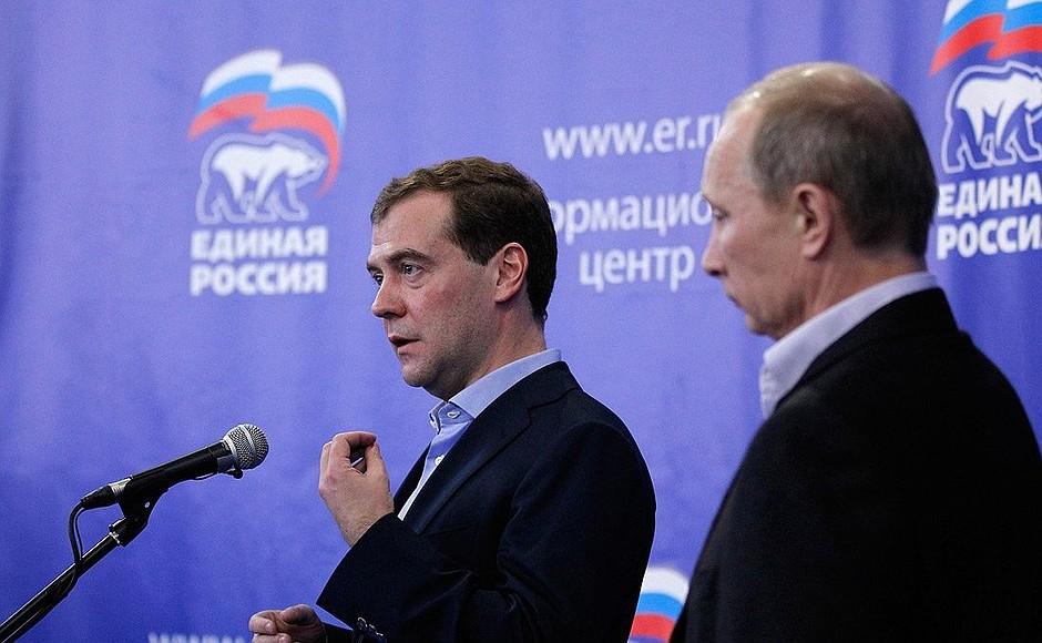 «Единая Россия» предлагает исключить до 2030 года рост косвенных налогов