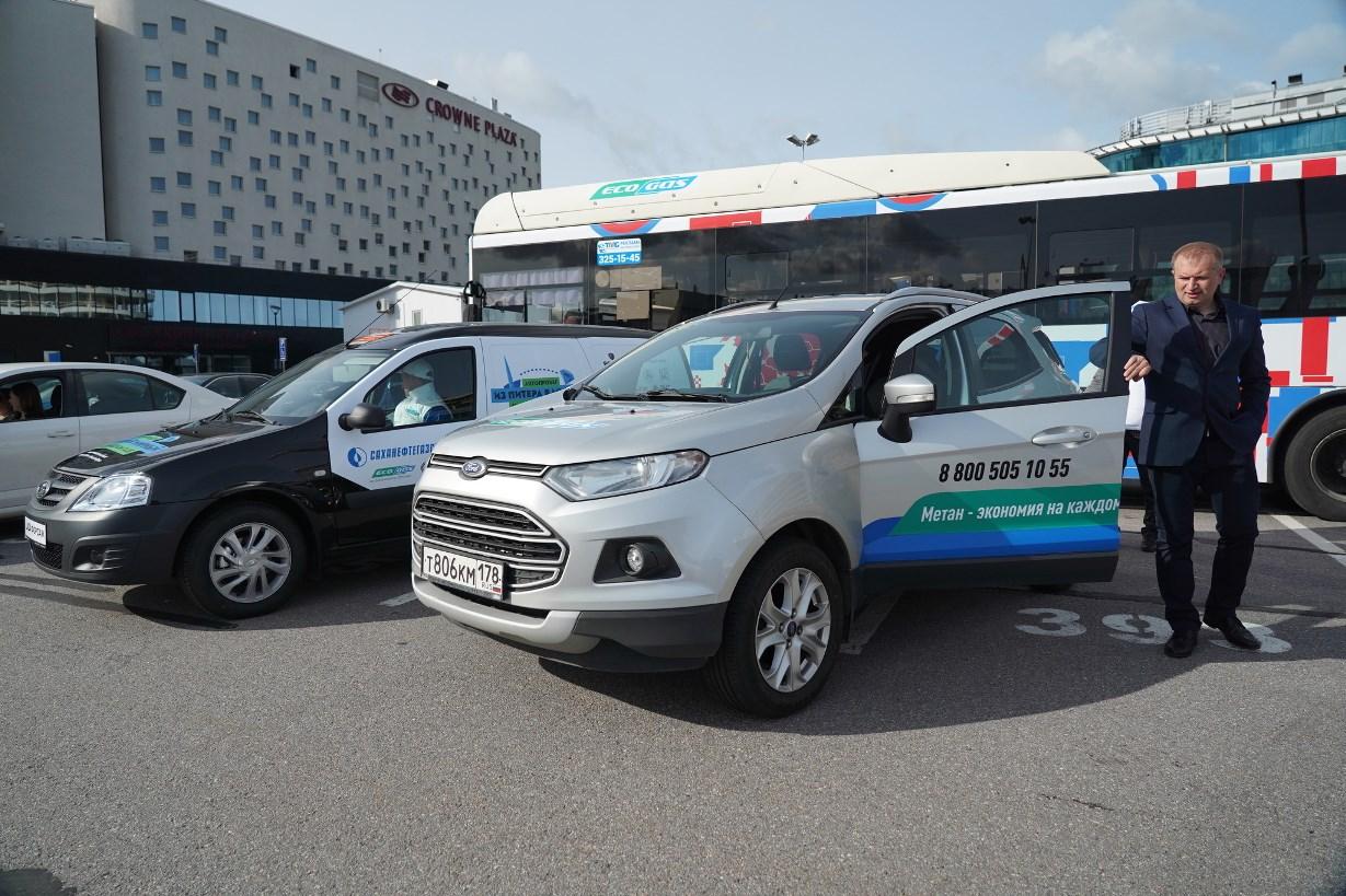 В Якутии выделят субсидии на переоборудование автомобилей на газ