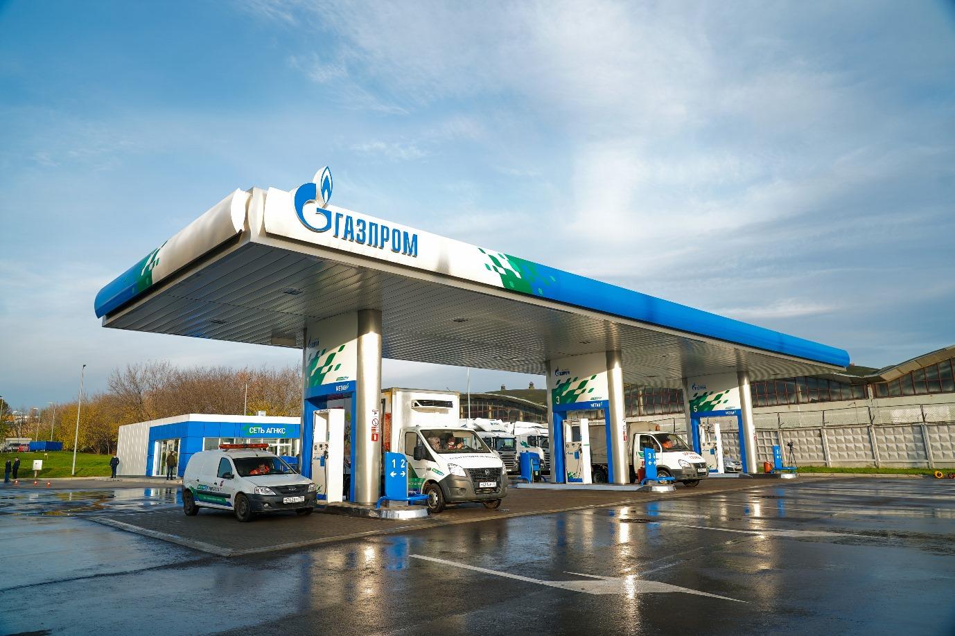 «Газпром» открыл две новые газозаправочные станции в Москве