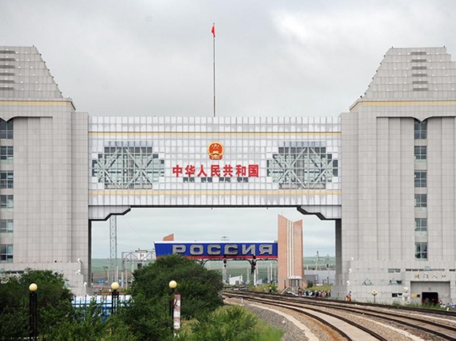 Грузовые поезда на границе РФ и Китая будут досматривать без остановки
