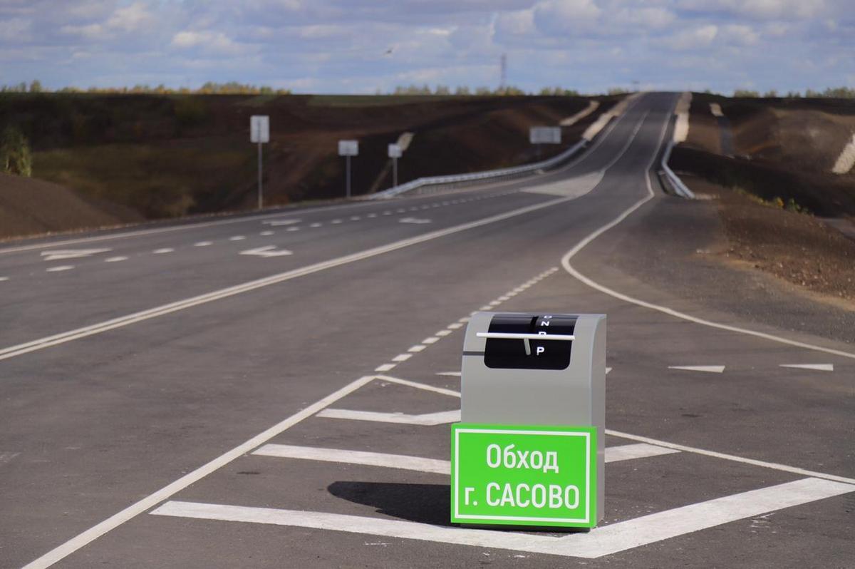 В Рязанской области полностью открыли дорогу в обход Сасово