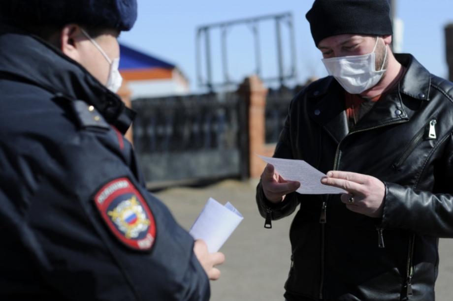 В Иркутской области отменили пропуска на въезд в регион