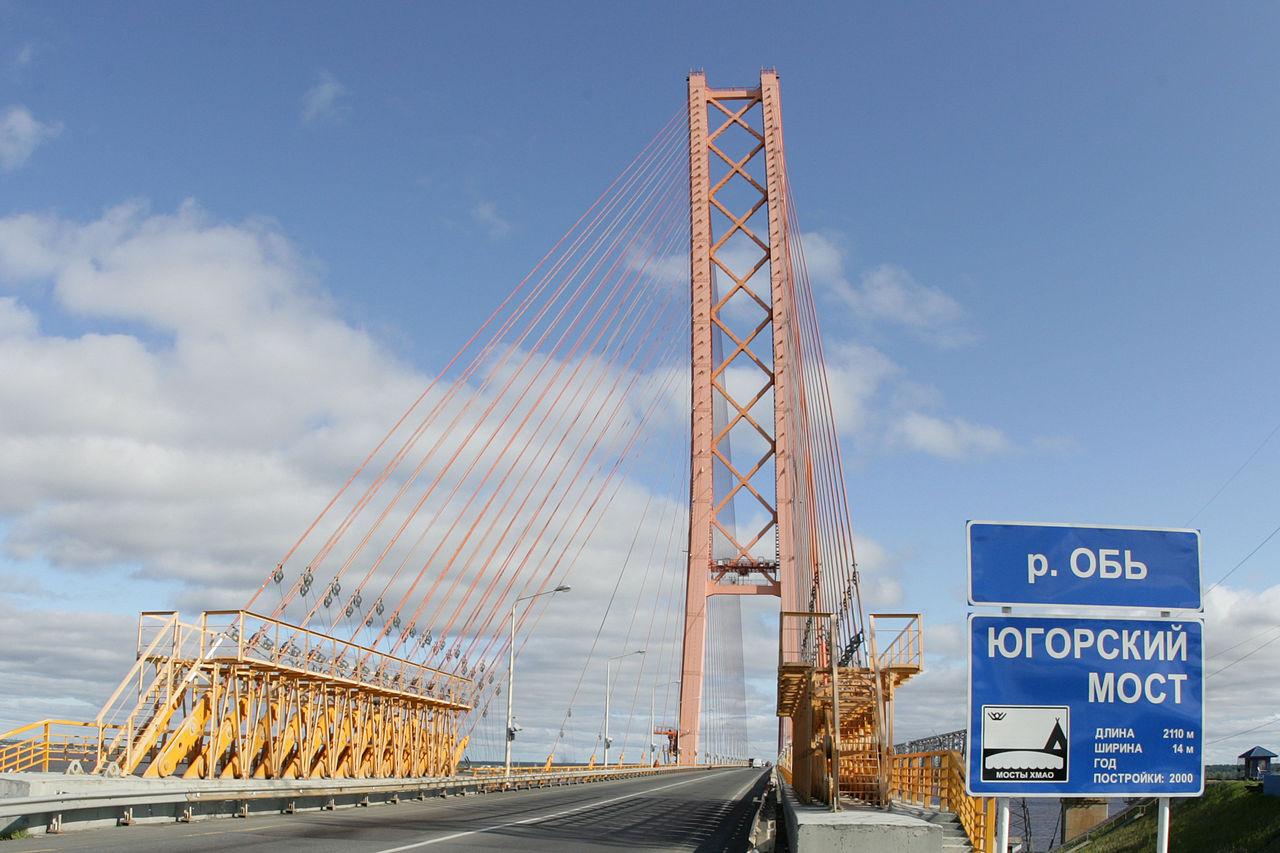Второй мост через Обь возле Сургута начнут строить в 2022 году