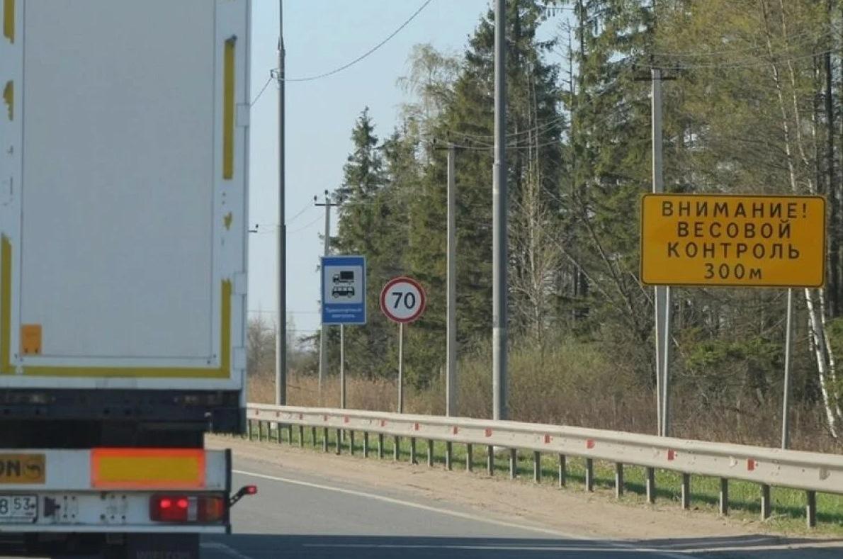 В течение октября в Вологодской области запустят шесть автоматических весов