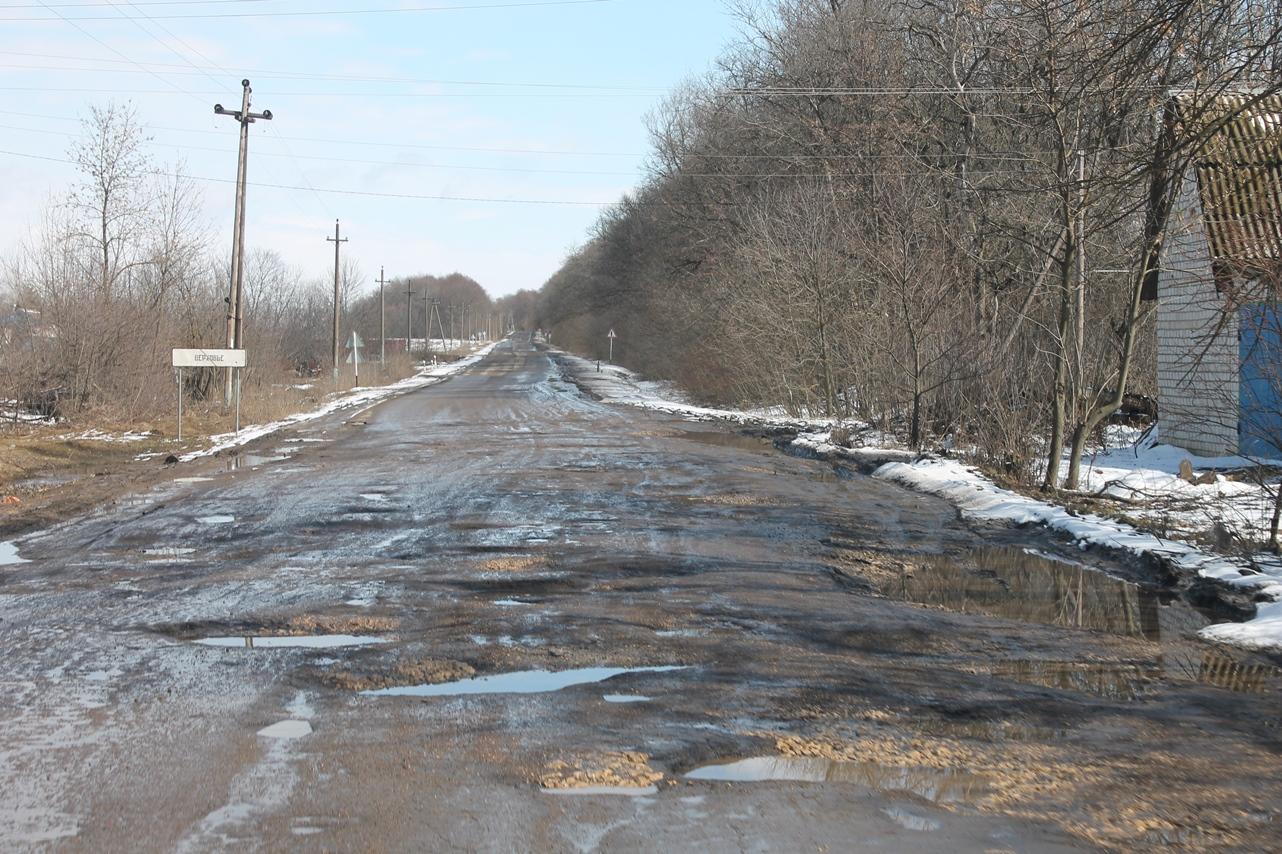 В Орловской области возбуждены уголовные дела по факту неэффективного расходования средств дорожного фонда