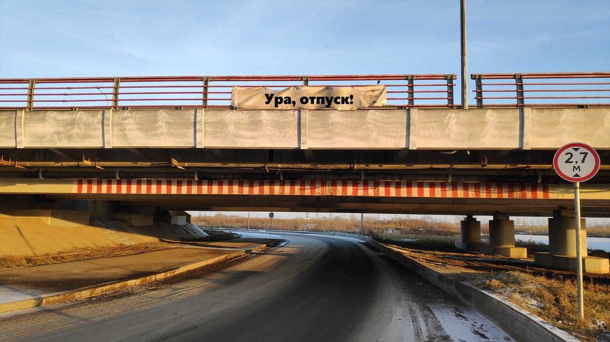 С 13 марта закроют проезд под «мостом глупости» в Санкт-Петербурге