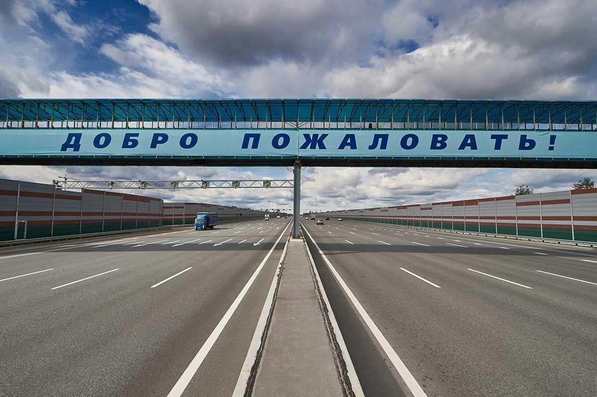 Обход Твери на трассе М-11 планируют построить к 2027 году