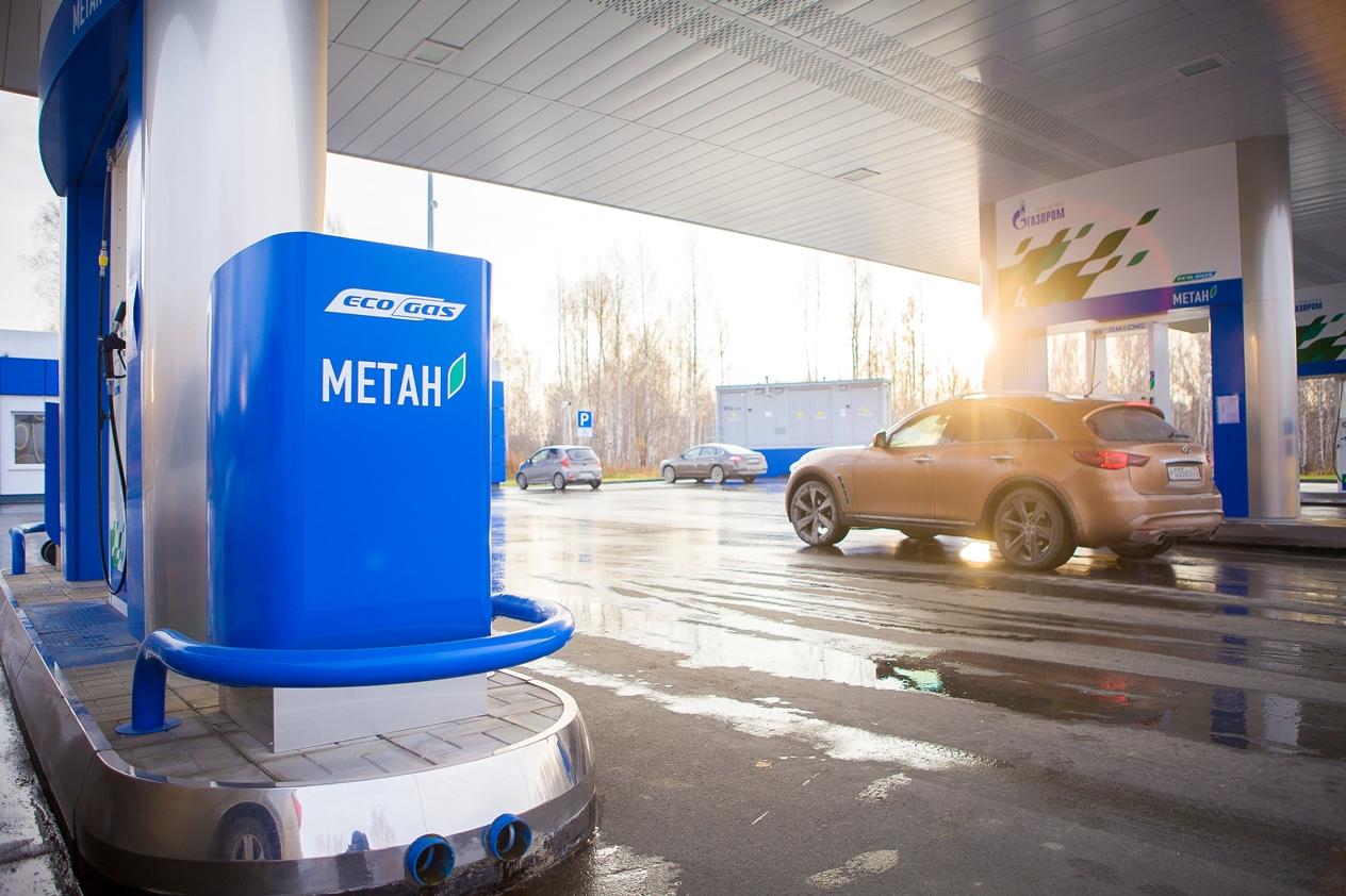 Субсидии на перевод автомобилей с бензина на газ могут увеличить до 60%
