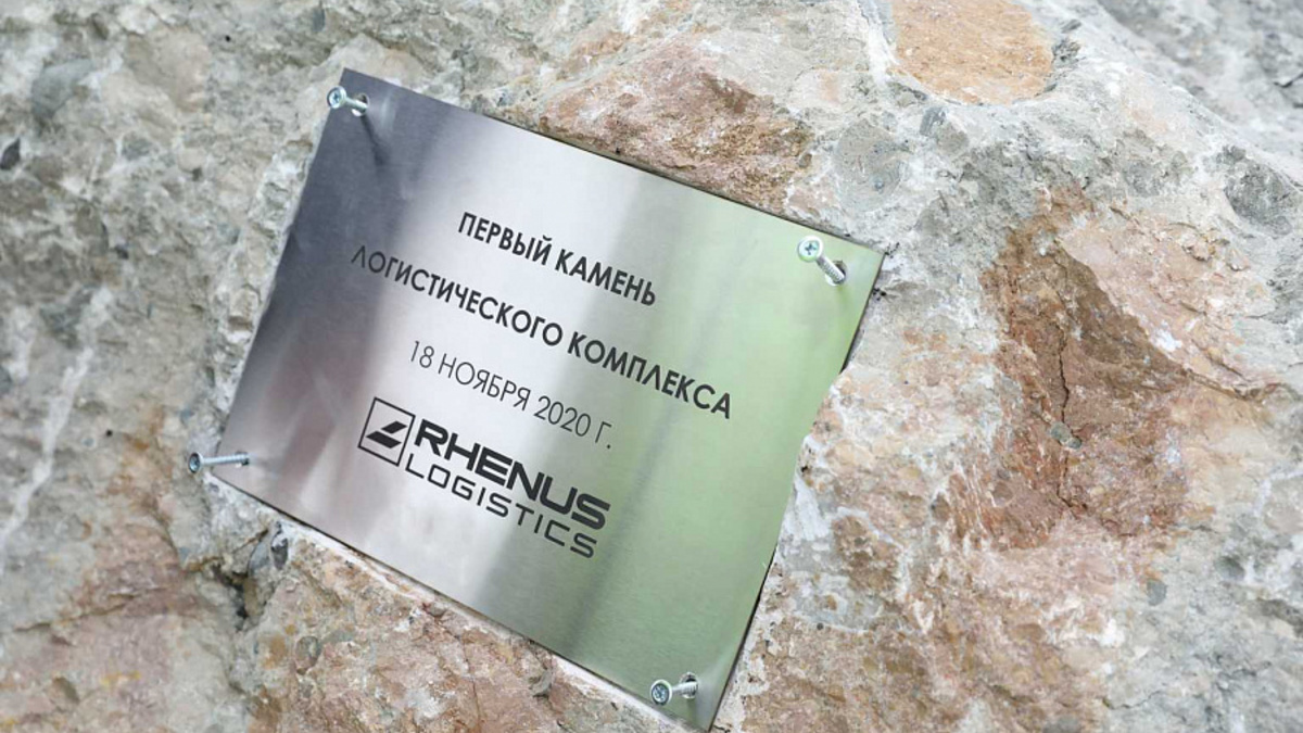 На Кубани построят логистический центр для хранения семян и удобрений