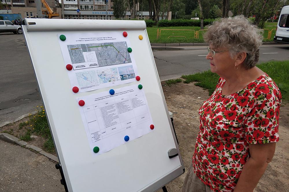 Строительство моста в Череповце создаст 300 новых предприятий